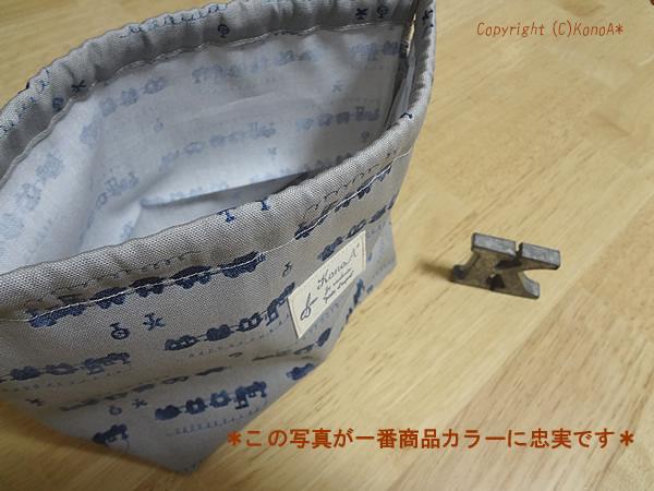 しゅぽぽ:弁当袋