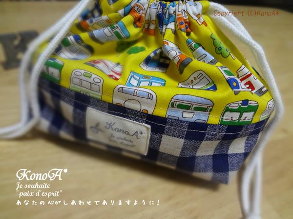 カラフル電車イエロー:弁当袋
