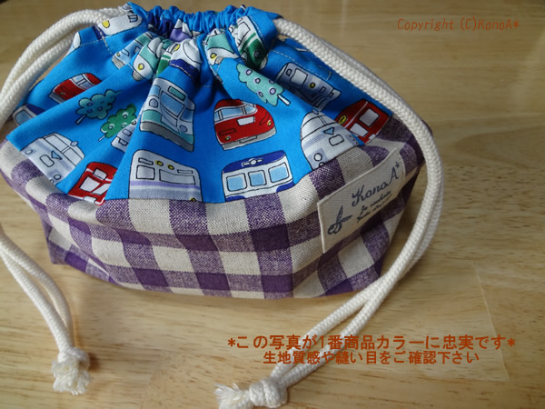 カラフル電車ブルー:弁当袋