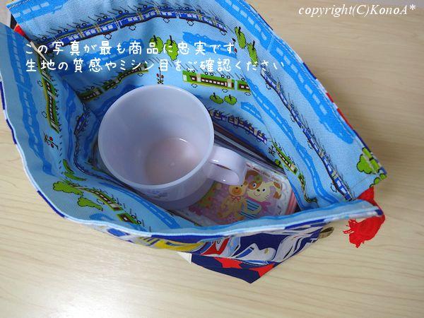 ラウンド新幹線:弁当袋