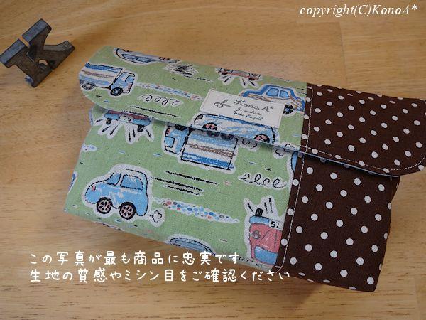 お急ぎカー:封筒型弁当袋