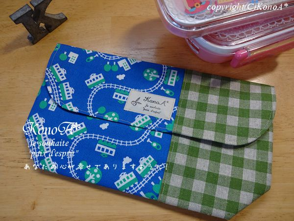 タウン電車ブルー:封筒型弁当袋