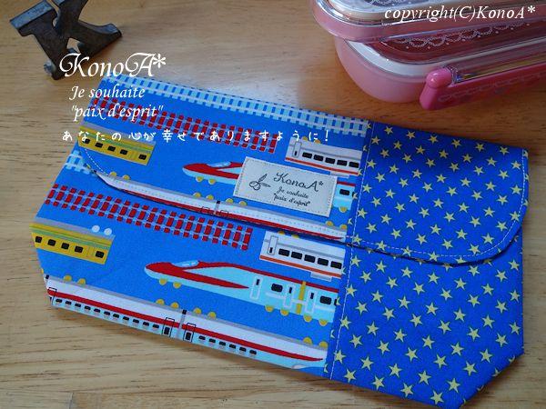 新幹線水色ベース:封筒型弁当袋