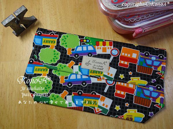 ブラックPOPタウン:封筒型弁当袋