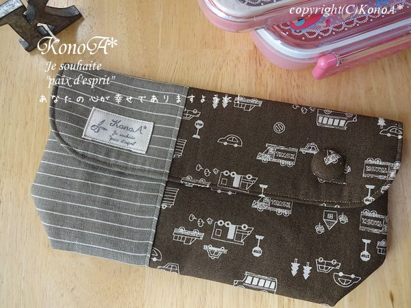 ナチュラルトラックブラウン:封筒型弁当袋