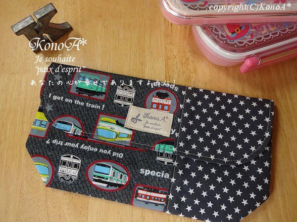 エクスプレス:封筒型弁当袋