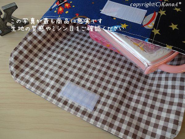 ロケットロボット:封筒型弁当袋