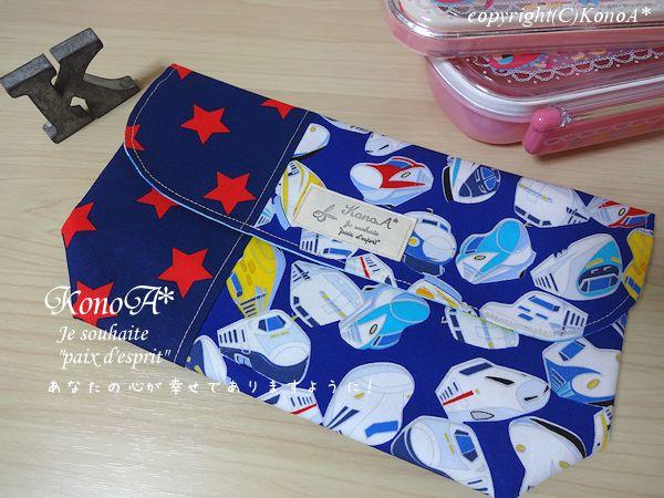 ラウンド新幹線:封筒型弁当袋