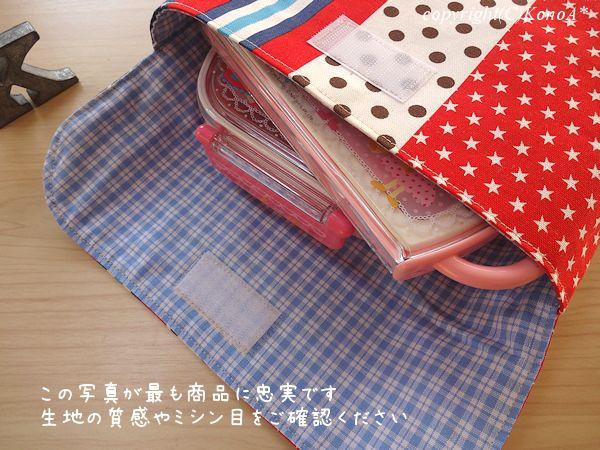トリコロールスターストライプ:封筒型弁当袋