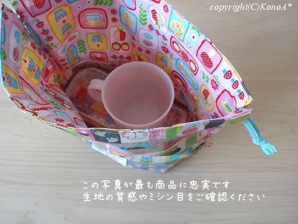 カラフルネコ:弁当袋