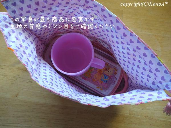 ネコちゃんとチューリップ水玉:弁当袋