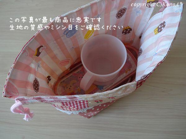 乙女ナチュラル花パッチ:弁当袋