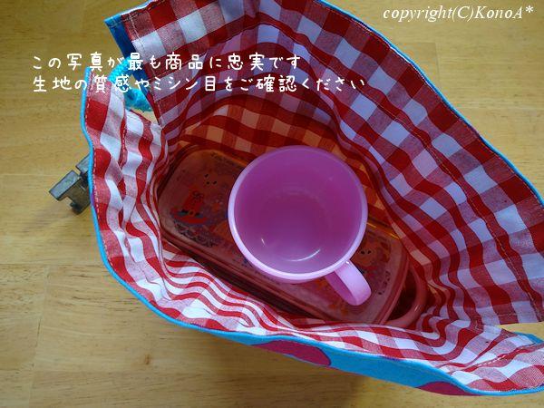 リボンボンボンポップ:弁当袋