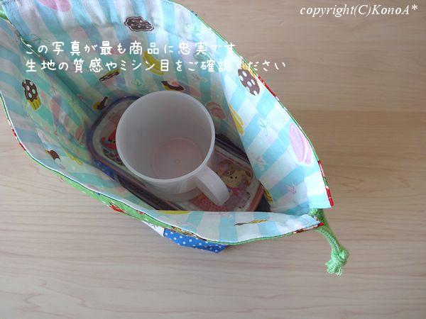 キュートキャットグリーン:弁当袋