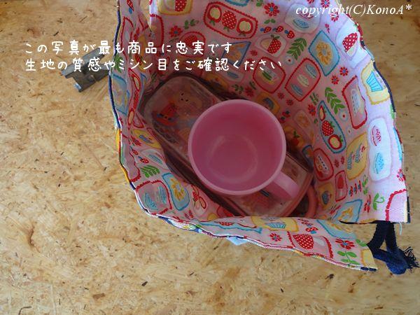 マジョリカ赤ずきん:弁当袋