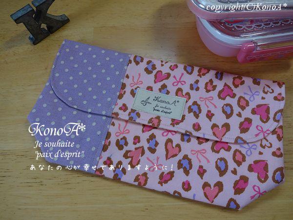 ハートヒョウ柄蝶リボン:封筒型弁当袋