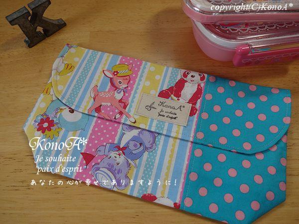 赤パンダとペンギンピンク:封筒型弁当袋