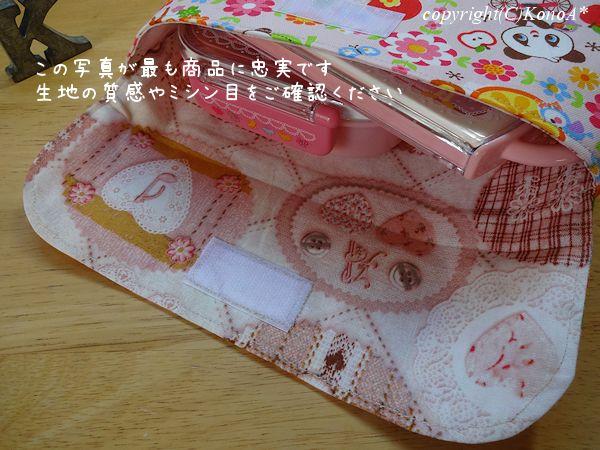 ときめきパンダサイクリング:封筒型弁当袋