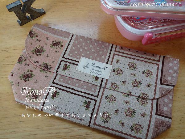 クラシックフラワーパッチ柄:封筒型弁当袋