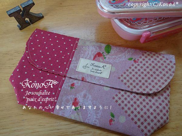 苺レースチェックハーフリネン:封筒型弁当袋