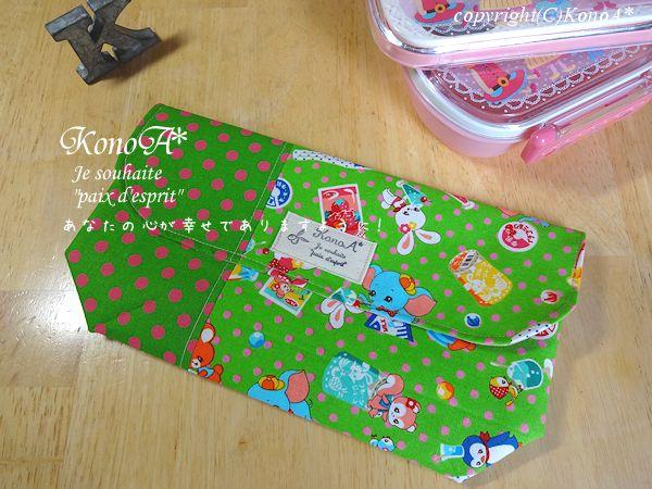 レトロカルピスグリーン:封筒型弁当袋