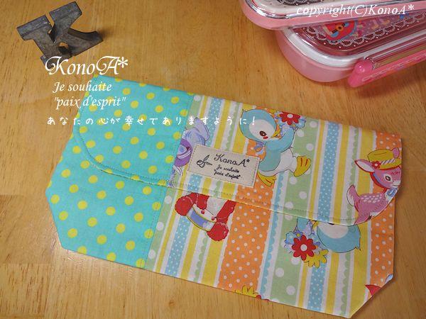 赤パンダとペンギンシトラス:封筒型弁当袋