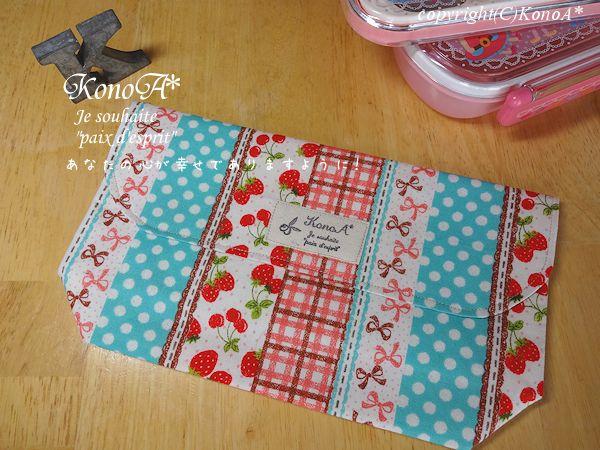 お絵かきイチゴとリボン:封筒型弁当袋