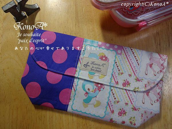 赤パンダとペンギンパッチワーク風ピンク:封筒型弁当袋