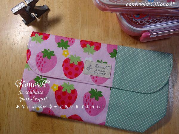 ピンクBigいちごグリーン水玉:封筒型弁当袋