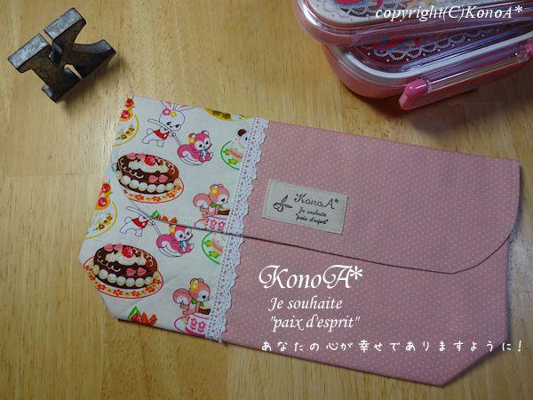 うさぎパティシエピンク極小水玉:封筒型弁当袋