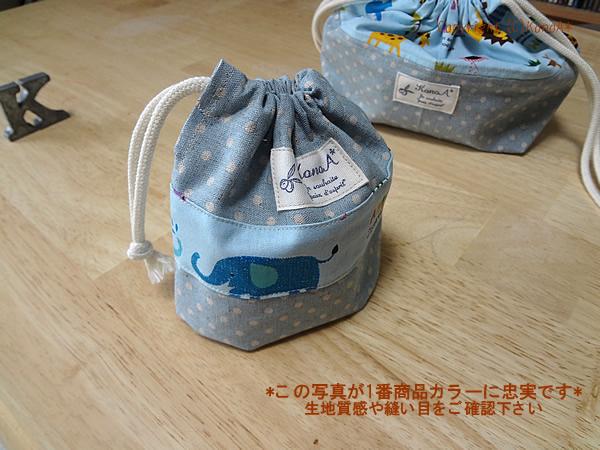 メルヘンZOO:コップ袋