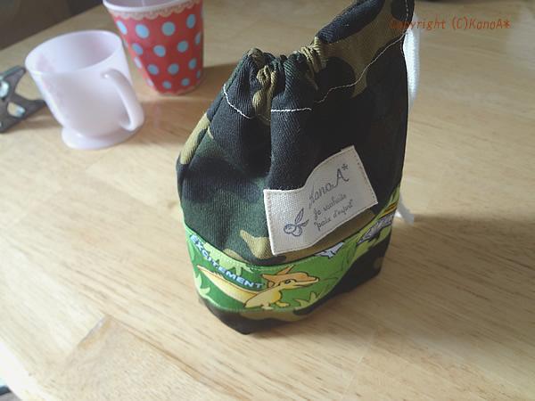 恐竜ランド:コップ袋