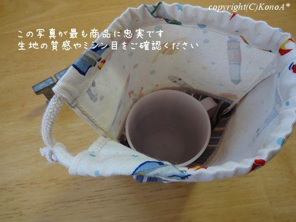 スペースシャトル:コップ袋