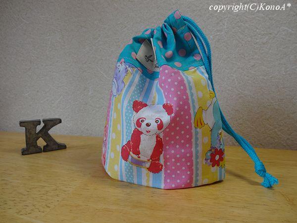 赤パンダとペンギンピンク:コップ袋