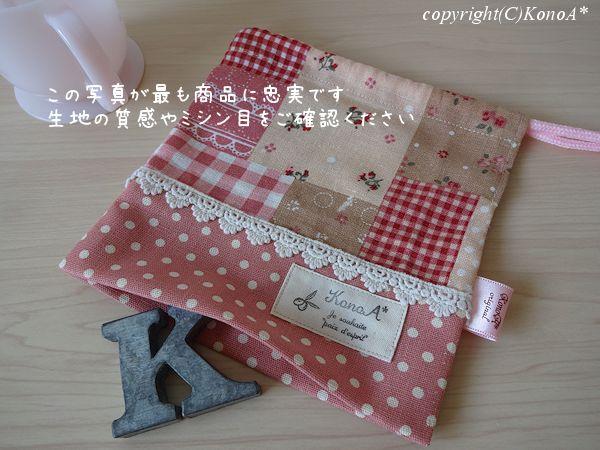 乙女ナチュラル花パッチ:コップ袋
