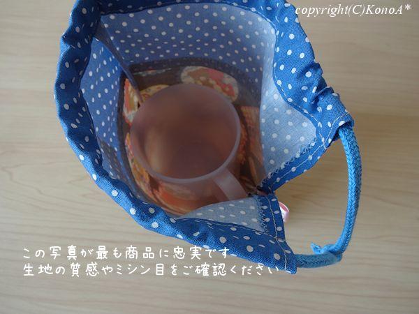 ラブベアー:コップ袋