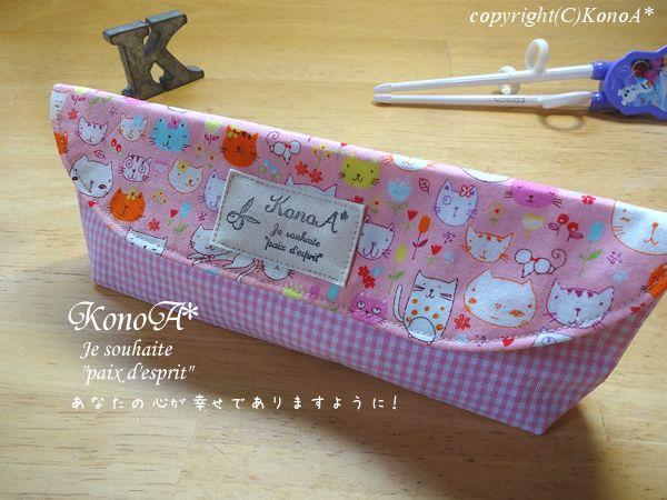 ネコちゃんとチューリップ:エジソン箸袋