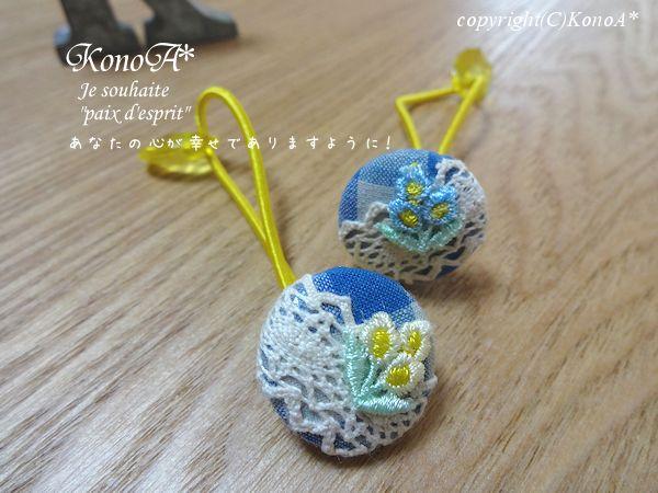 黄花モチーフドロップ:ヘアゴム