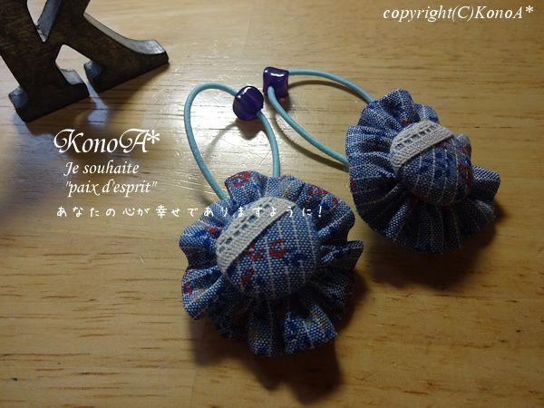 ダンガリーストライプ小花:ヘアゴム