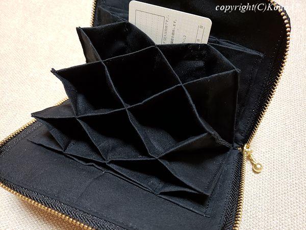 リバティ エド イエロー:蛇腹カードケース
