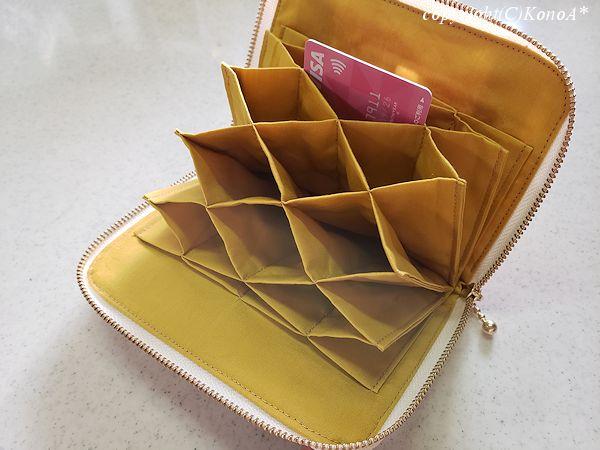 リバティ ベッツィ パープル×マスタード:蛇腹カードケース