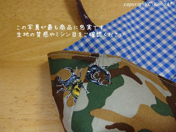 リアル昆虫スモーキー:レッスンバック