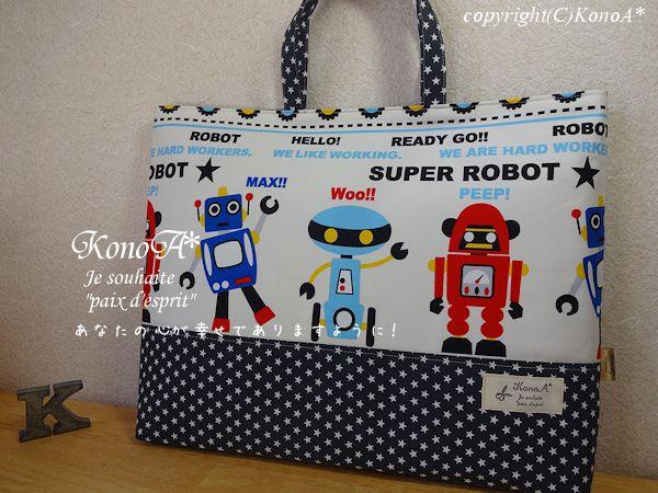 スーパーロボット:レッスンバック