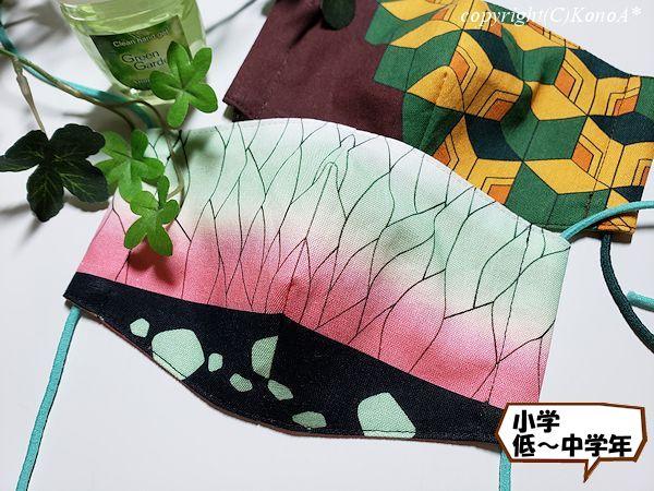 プレゼント企画蝶立体:マスク