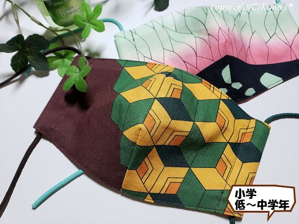 プレゼント企画亀甲文立体:マスク