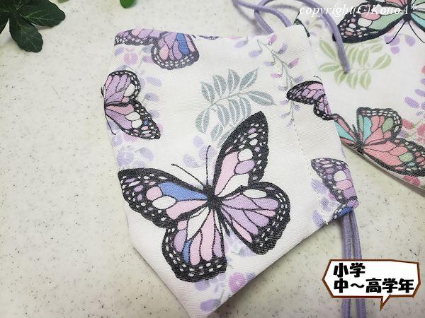蝶と藤の花パープル:キッズマスク中高学年用