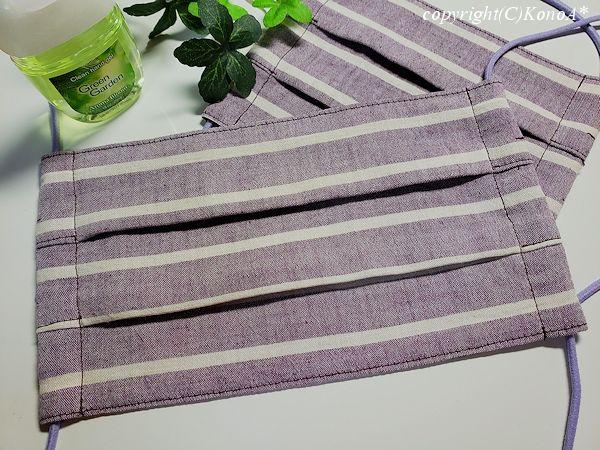 紫ナチュラルボーダー:マスク大人用プリーツ