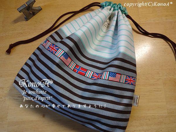 万国旗スターボーダーグリーン:体操袋