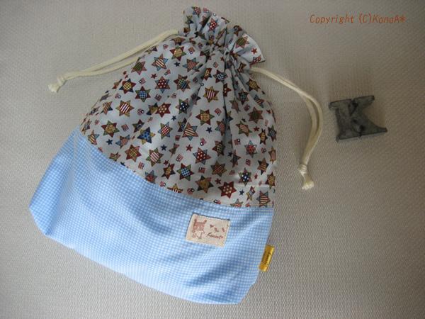 カントリースター:体操服袋
