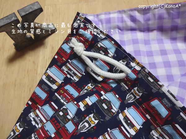 サイレンカーネイビー:体操服袋